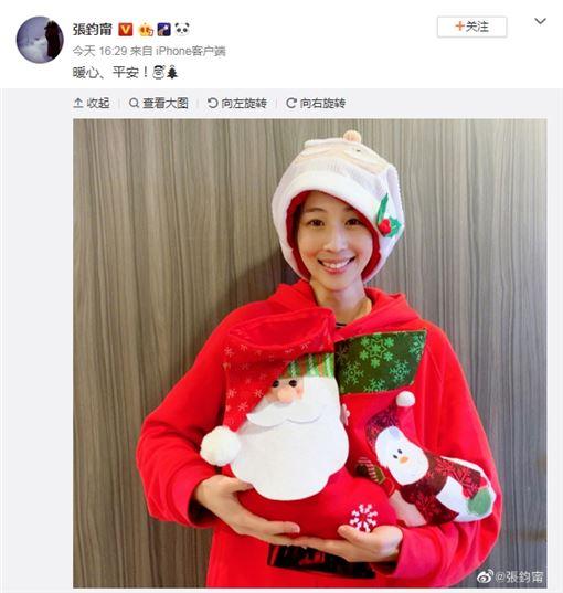 張鈞甯,懷孕,寶寶,聖誕節(圖/翻攝自微博)