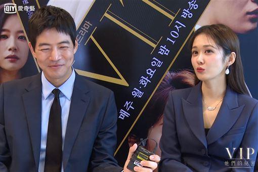 《VIP:她們的秘密》 愛奇藝台灣站提供