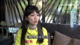 L嘉瑜彥秀戰(第3集)