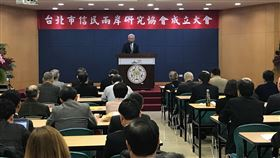 信民兩岸研究協會成立大會由資深媒體人黃清龍(致詞者)發起、多位學者專家參與籌組的「信民兩岸研究協會」25日下午舉行成立大會。中央社記者繆宗翰攝 108年12月25日