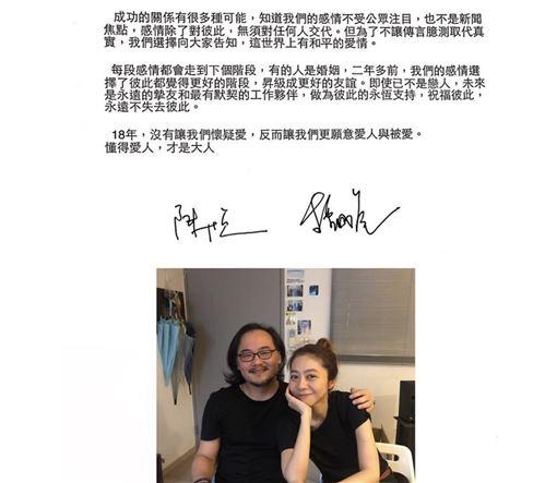 陳綺貞 翻攝臉書IG