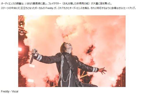 閃靈,凱道,演唱會(圖/翻攝自《BURRN》)