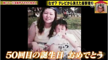 9歲怒罵媽媽(翻攝自日本潮什麼臉書)