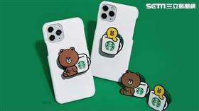 星巴克,行動支付,LINE Pay,集點,兌換,限量,熊大手機支架