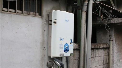 台北市,燃氣熱水器,遷移更換,補助,明年申請(圖/資料照)