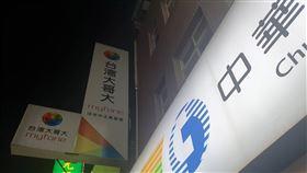 5G標金飆高 中華電憂成本過高5G首波釋照進入第13天競價,暫得標金突破700億元,中華電信董事長謝繼茂表示,確實擔憂成本過高,仍期望在明年7月啟動5G服務。中央社記者江明晏攝 108年12月26日