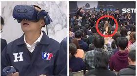▲韓國瑜、HTC員工