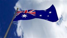 澳洲通過反滲透法,針對間諜與外國干預以及外國影響力立法規範,相關法律已實施一年多。(圖取自Pixabay圖庫)