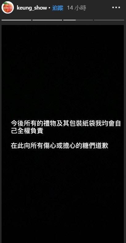 姜濤/IG