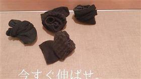襪子,翻攝自 IG: gomi_sutero