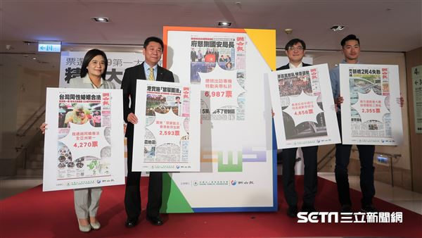 吳昇峰出席張榮發基金會年度新聞票選活動。(圖/記者王怡翔攝影)