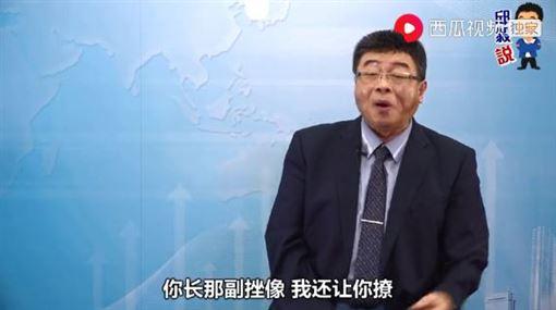 邱毅圖翻攝自西瓜視頻