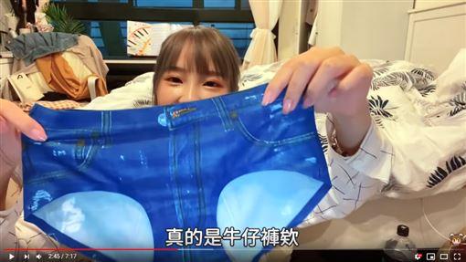 咪妃(翻攝自YouTube)