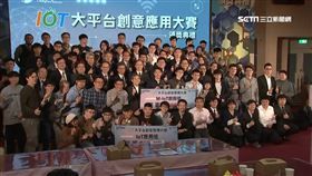 IOT,物聯網,電信,台北