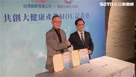 台開與慈濟簽署合作意向書。(圖/記者陳韋帆攝影)