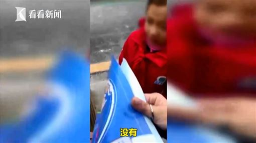 運將半路趕7歲女童下車 超扯原因網全怒圖翻攝自看看新聞