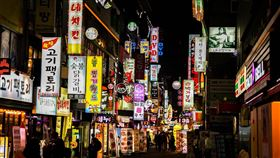南韓(示意圖/翻攝自pixabay)