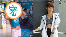 加藤軍路邊隨手拍,有網友秀出以前拍到解婕翎的照片,讓網友讚嘆。(圖/翻攝自臉書)