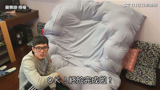 ▲《蘭懶錄》將「保險套氣墊床」改造成「氣墊船」。(圖/蘭懶錄 授權)