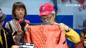 韓賣外套募1800