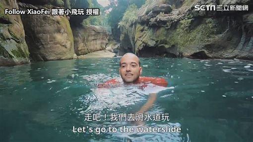 ▲青龍瀑布有水速相當刺激的天然滑水道。(圖/Xiaofei小飛 授權)