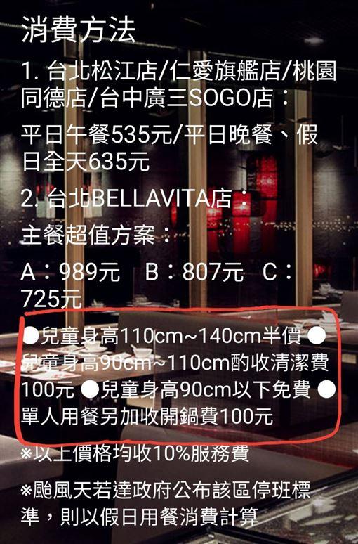 ▲滿堂紅頂級麻辣鴛鴦鍋(圖/記者唐家興攝影)