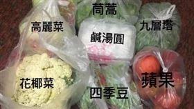 ▲阿嬤準備滿滿的菜給原PO。(圖/翻攝自爆廢公社FB)