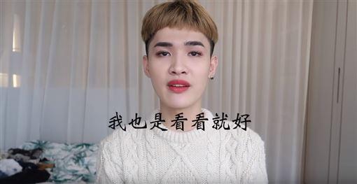 鍾明軒/YouTube