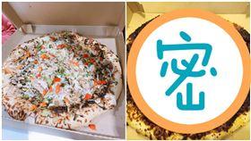 有網友在好市多買「京醬烤雞」披薩,打開來全部焦黑,疑似烤焦,引發熱議。(圖/翻攝自Costco好市多 商品經驗老實說