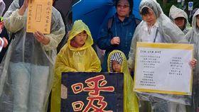 環團邀各黨副總統候選人出席反空污大遊行來自高雄、屏東、台南的南部反空污大聯盟29日在總統府前召開記者會、遞交請願書,希望南部的空氣品質達到與北部相同標準,並已邀請國民黨、民進黨副總統候選人出席,聽取環團訴求。中央社記者張雄風攝 108年12月29日