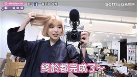 太妍&MAMAMOO御用!網紅體驗明星設計師百萬元剪髮