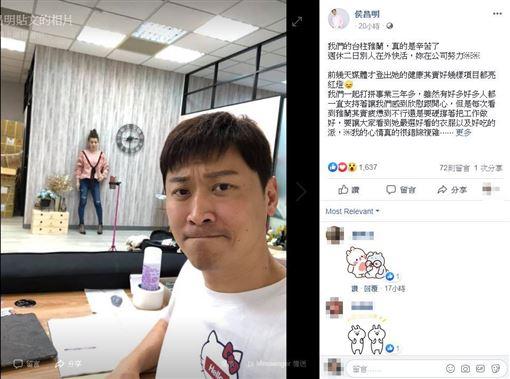 曾雅蘭/臉書