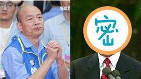 韓國瑜作證!台灣史上最強辯論神是他