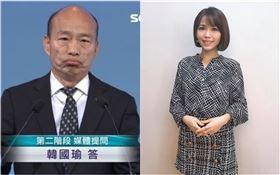 韓國瑜,總統辯論,東森主播陳智菡(圖/翻攝自陳智菡臉書)