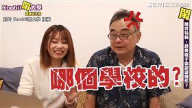 街訪大學生爸媽的青春 歌手陳昇親臨回應笑翻網友