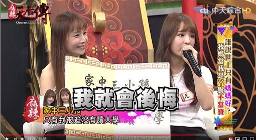 元元(翻攝自YouTube)
