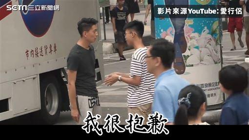 陸客問路竟遭台灣人怒嗆! 路人暖心救援網動容