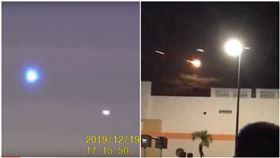 美國拉斯維加斯、以及關島,近日發現不明飛行物體。( 組圖/翻攝臉書 YouTube)