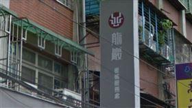 龍巖,板橋/google map