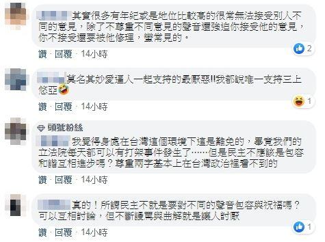 潔哥 圖/臉書