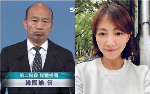 韓國瑜,郭昱晴(圖/郭昱晴臉書)