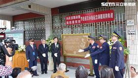 高雄,鐵路警察,李承翰,銅像,揭牌(圖/翻攝畫面)