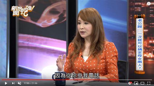 蔣萍/(圖/翻攝自YouTube)