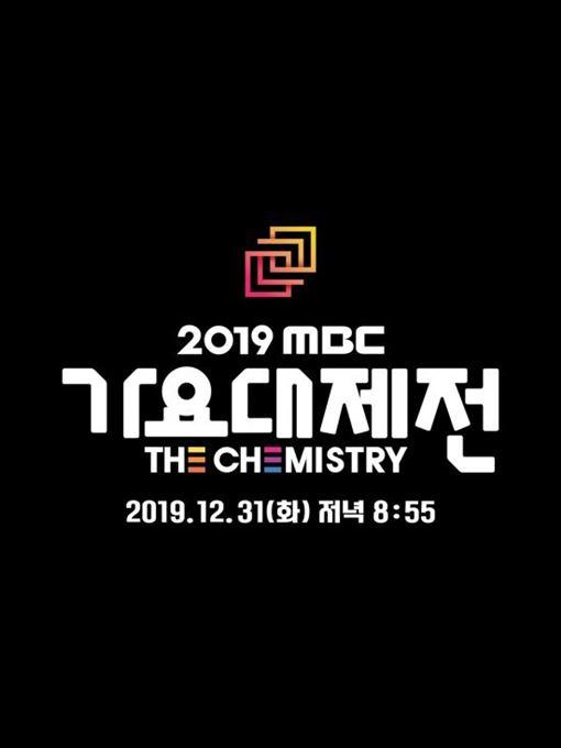 《第70屆NHK紅白歌唱大賽》以及《2019 MBC 歌謠大祭典》 日網 韓網