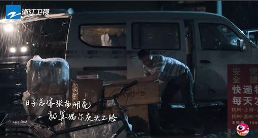 浙江衛視跨年宣傳影片 圖/微博