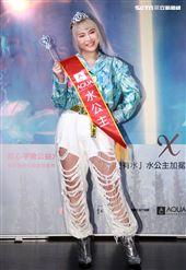 多重身份歌手「MissWater 開水小姐 」發表首張全新數位單曲 「冰與水」化身「水公主」響應公益。(記者邱榮吉/攝影)