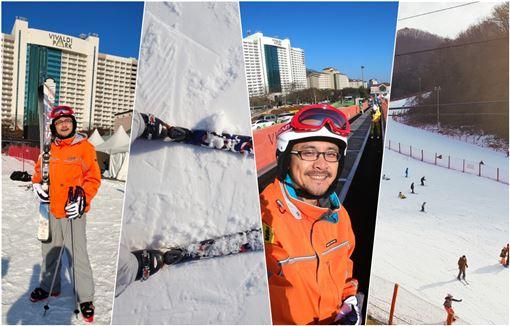 圖/勿用 陳耀恩,滑雪會上癮,滑雪,韓國,新村食堂,江原道,洪川大明百玩地滑雪度假村