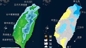 一張圖跨年與元旦天氣(圖/臉書粉專「台灣颱風論壇|天氣特急」)