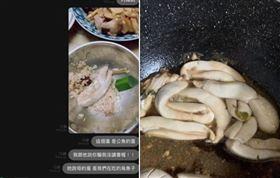 烏魚膘,烏魚子,精囊,蛋蛋,精液,洨(爆怨公社)