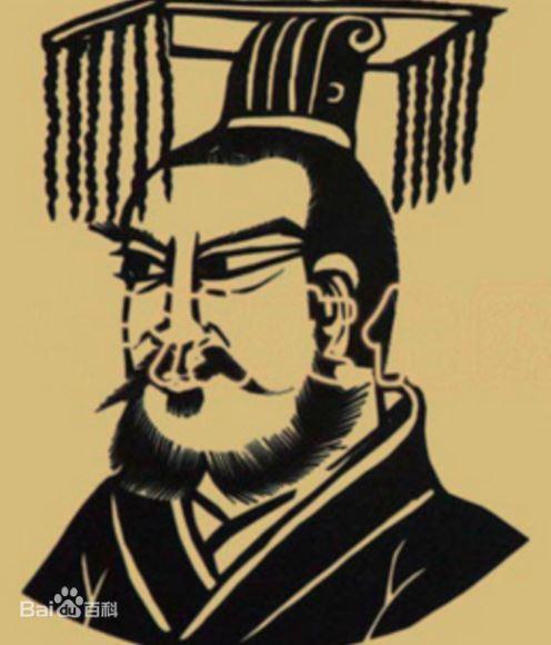 ▲高緯字仁綱,南北朝時期北齊第五位皇帝(圖/翻攝自百度百科)